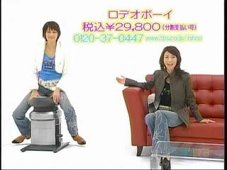 Watch Videos Online | (女子アナ) 青木裕子 E娘 ロデオボーイ | Veoh.com
