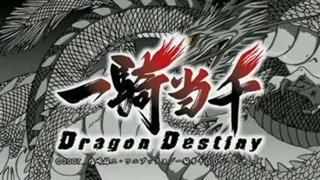 (DVD)ⅡOVA01 Ikkitousen Dragon Destiny raw DVD720p.mp4