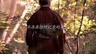 """2011 日本映画""""369的长寿族""""(中文预告编)"""