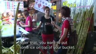 What Up, Kaohsiung? - The Liouhe Night Market