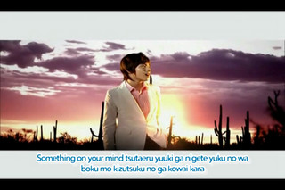 TvXQ - STaY WiTH me TonigHT (pV SuB).avi