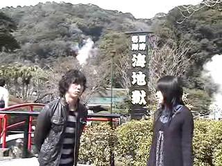 Gurutto Oita in Beppu zen